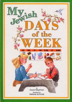 My Jewish Days of the Week