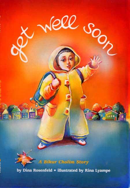 Get Well Soon – A Bikur Cholim Story