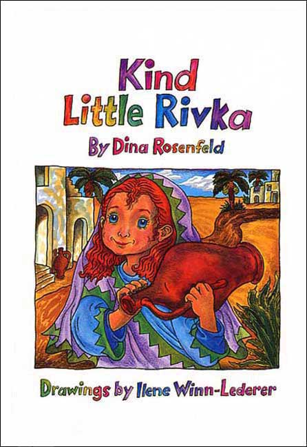 Kind Little Rivka
