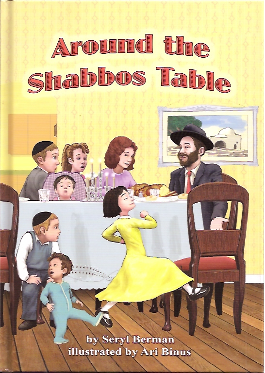 Around the Shabbos Table