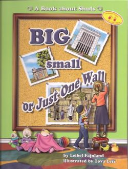 Big, Small, or Just One Wall