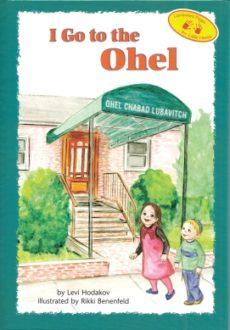I Go To The Ohel