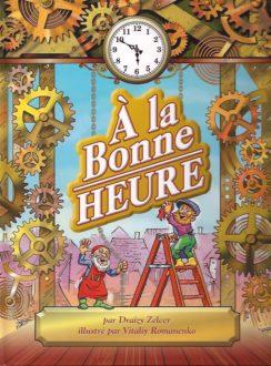 A la Bonne Heure (French)