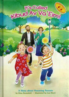 It's Called Kibud Av Va'Eim