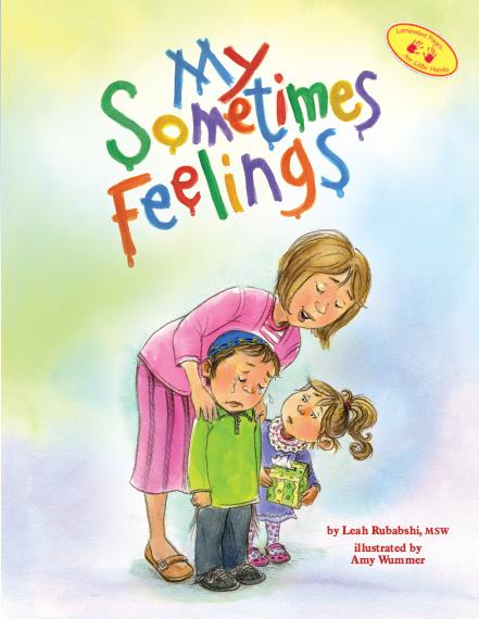 My Sometimes Feelings