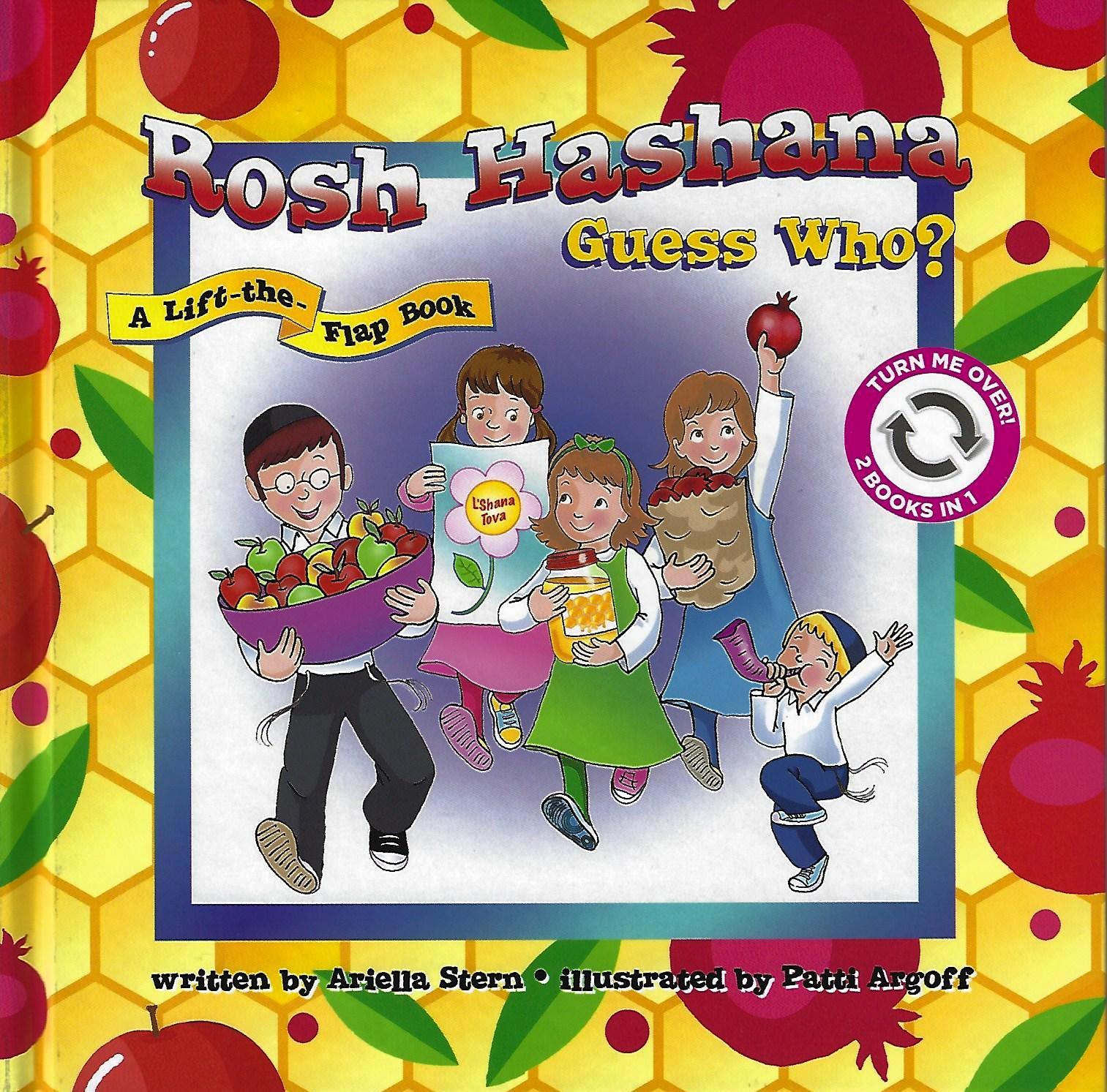 Rosh Hashana, Yom Kippur Guess Who? A Lift-the-Flap Book
