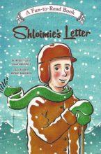 Shloimie's Letter