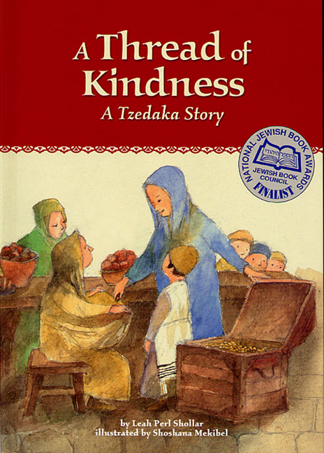 A Thread of Kindness – A Tzedakah Story