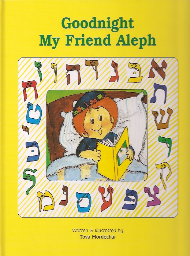 Goodnight My Friend Aleph