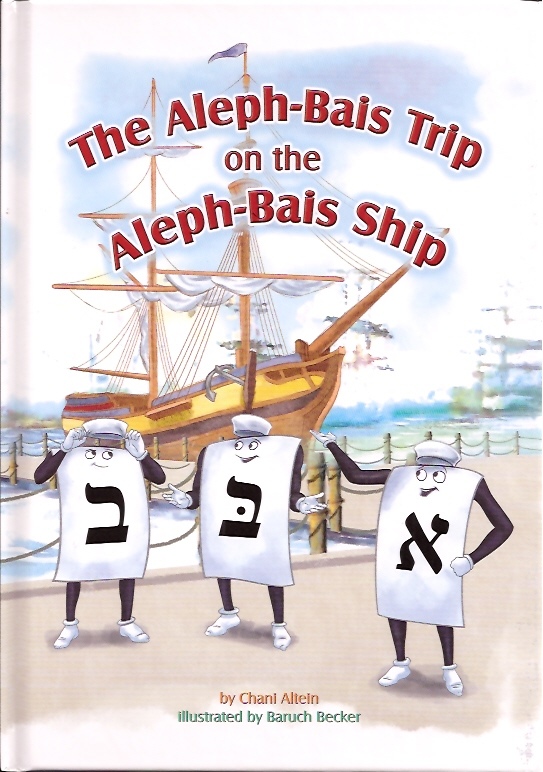 The Aleph-Bais Trip on the Aleph-Bais Ship