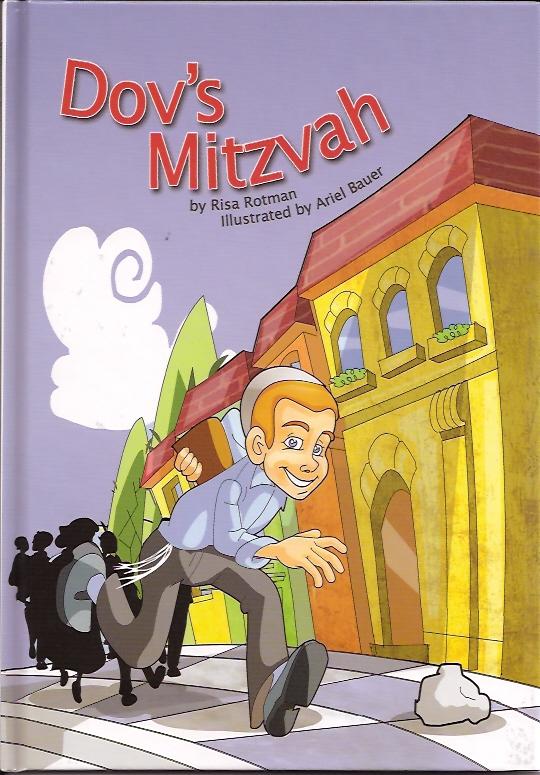 Dov's Mitzvah