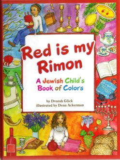 Red is My Rimon – A Jewish Child's Book of Colors