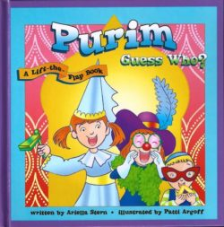 Purim Guess Who? A lift the flap book