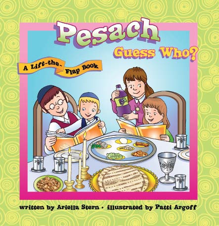 Pesach Guess Who?