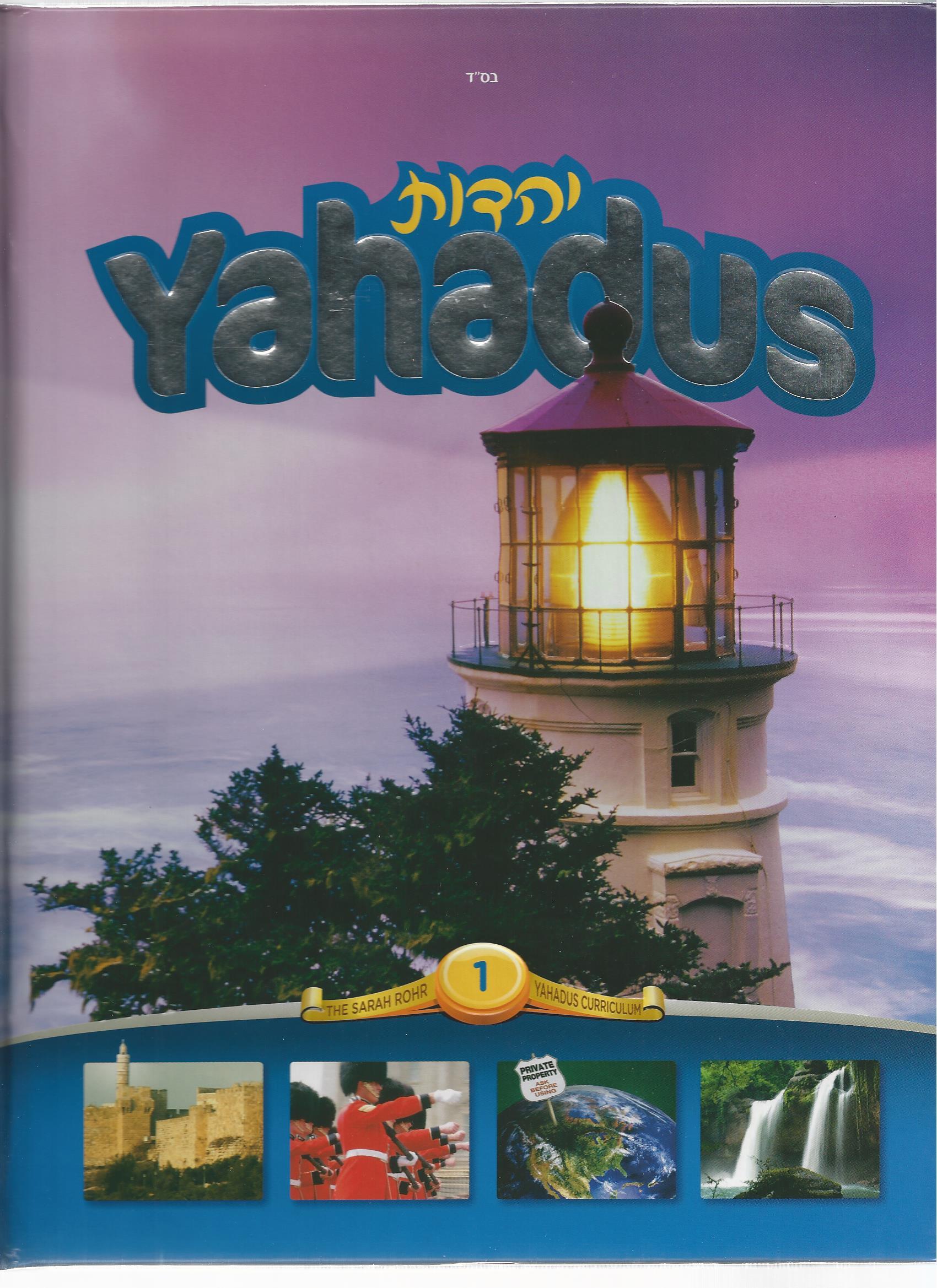Yahadus Book 1
