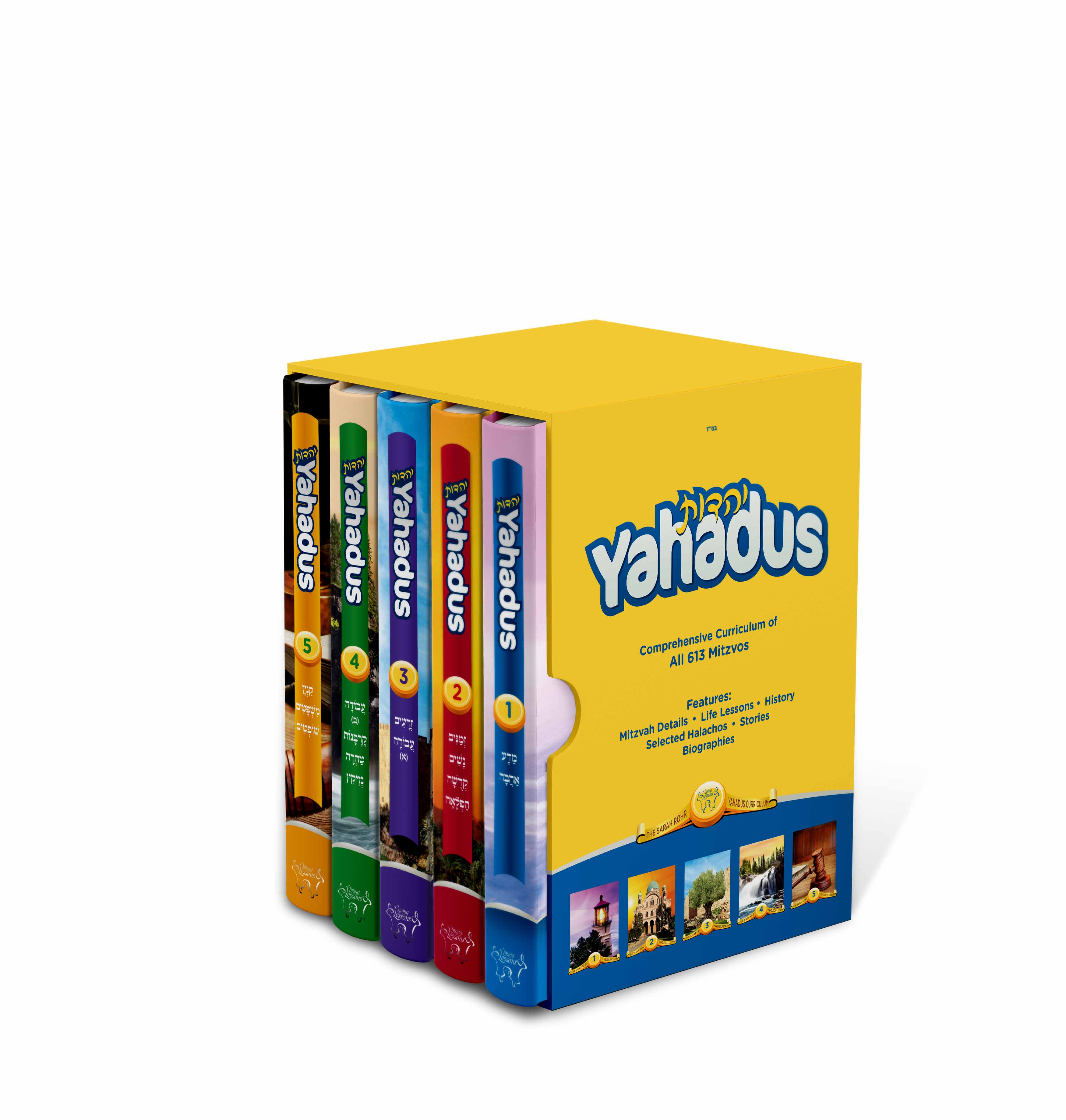 Yahadus slipcase set