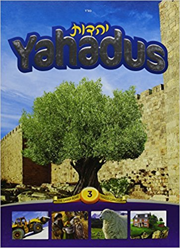 Yahadus Book 3