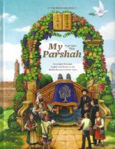 My Parshah